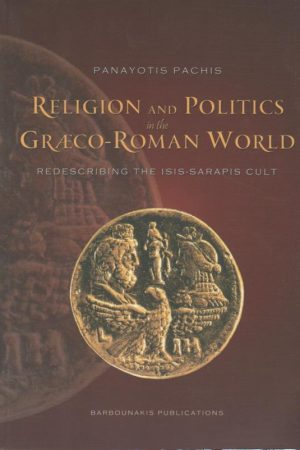 RELIGION AND POLITICS IN THE GRECO-ROMAN WORLD